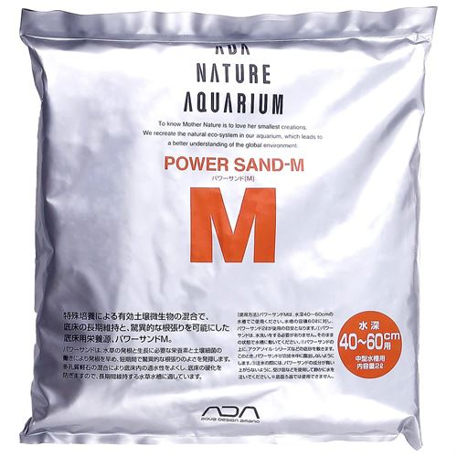 Aqua Design Amano (ADA) Power Sand-M 6L