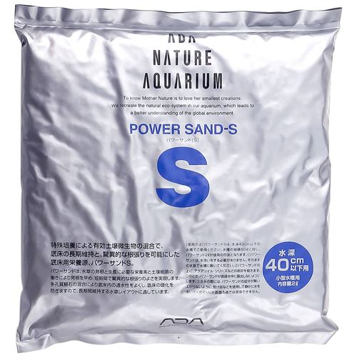 Aqua Design Amano (ADA) Power Sand-S 2L