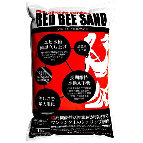 Shirakura Red Bee Sand, 4 kg